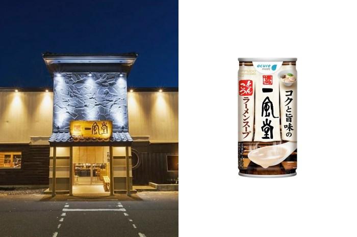 日本車站販賣機新寵:冷冷的天,來罐一風堂的罐裝豚骨熱湯!
