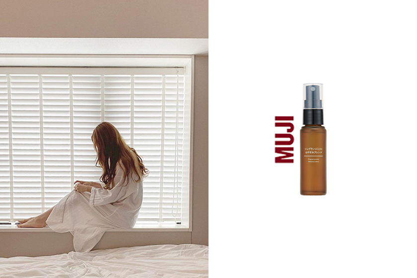 Japanese are crazing on Muji's Blend Fragrance mist Sleeping