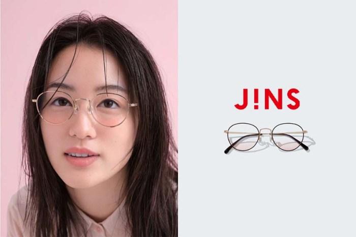 無需化妝也有好氣息!日本品牌 JINS 的這副眼鏡憑什麼成為熱話?