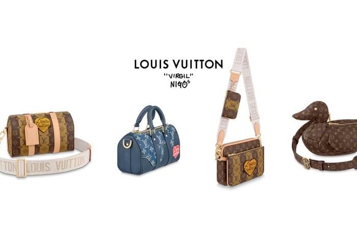 LV² 下周開賣:三合一包、迷你 Keepall… 女生也想入手的 7 款手袋!