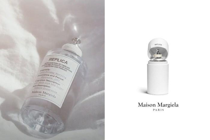 最迷人的白色香水盒:Maison Margiela 特別版人氣香調 Lazy Sunday Morning!
