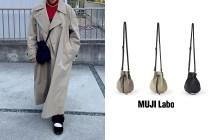 Muji Labo 中的隱藏好物:這款外型可愛又輕巧的束繩袋被日本男女一致讚好!