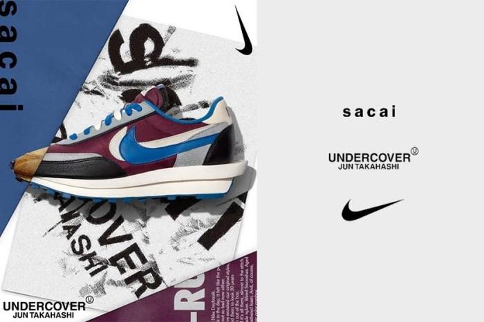 測試幸運指數:UNDERCOVER x SACAI x Nike LDwaffle 三方聯乘新作已開放抽籤!