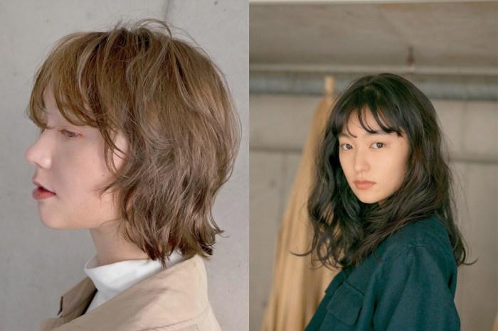 髮型也想換季:從日本髮型師偷捲髮靈感,燙前對比更心動!