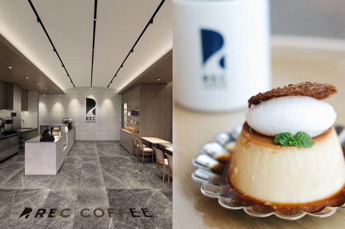 REC COFFEE 二號店:美美空間照釋出,預計 12 月初開幕!