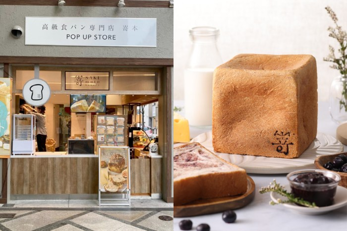 SAKImoto Bakery 新口味出爐,全台灣只有一間店有賣!