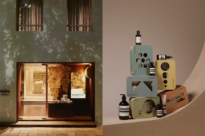 Hohiday Collection:Aesop 即將推出 5 款小禮盒,發售日期公開!