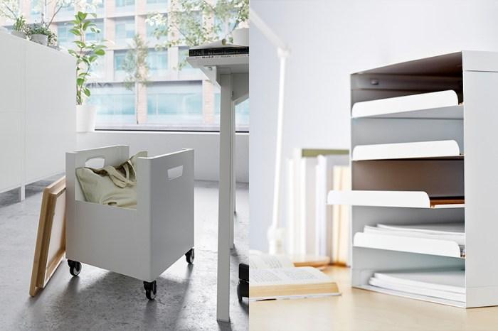 辦公室收納的美學:4 款 IKEA TROTTEN 新品讓工作空間充滿質感