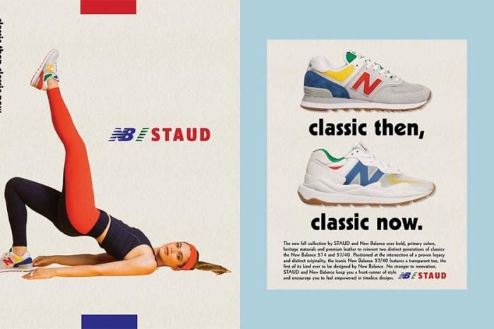 預告:New Balance x STAUD 再推聯乘,One More Two More ..來跳 80s 懷舊健美操