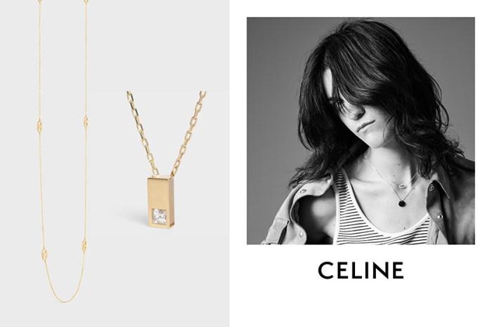 Celine 已悄悄加入 Fine Jewelry 隊伍! 率先預告 Celine Maillon Triomphe 珠寶系列!