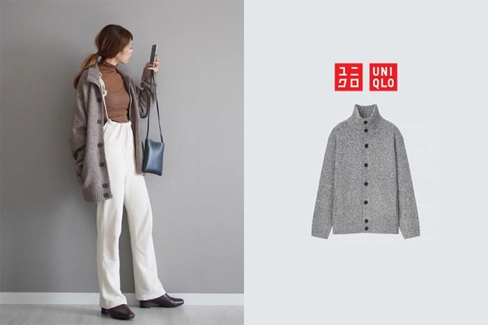 在男裝區挖到寶:UNIQLO 這件柔軟又保暖的毛衣正被日本女生搶購中!