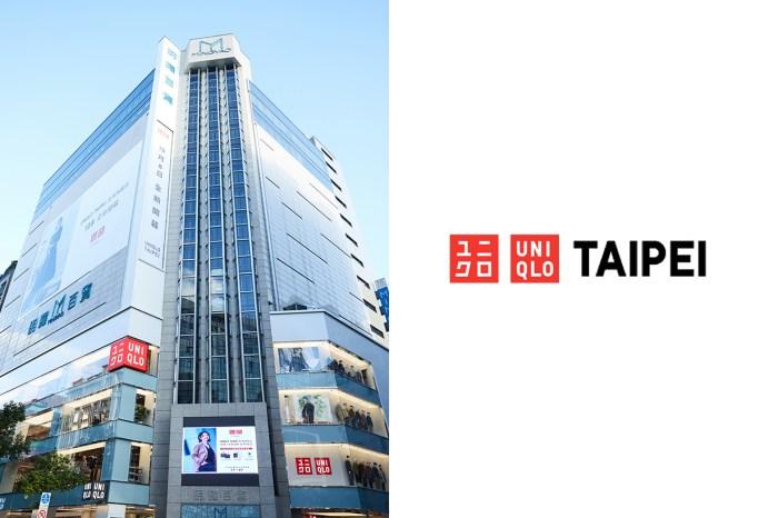UNIQLO Taipei 全球旗艦店:4 層樓超過 1,000 坪,一次整理告訴你哪裡最好逛!