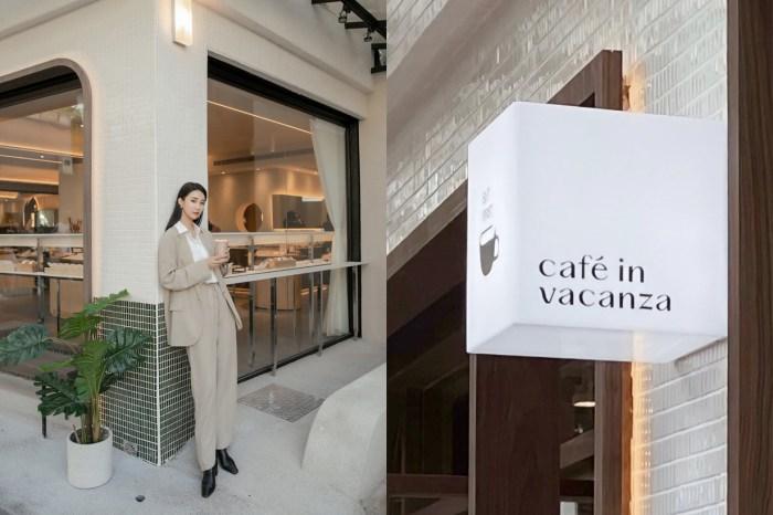 小資女生的口袋愛店:聞著咖啡香,走到赤峰街 Café in VACANZA!