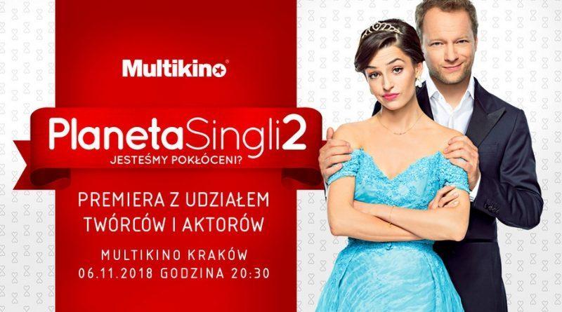 """Wygraj dwie podwójne wejściówki na premierę filmu """"Planeta Singli 2"""" z udziałem twórców i aktorów w Multikinie Kraków! [ZAKOŃCZONY]"""