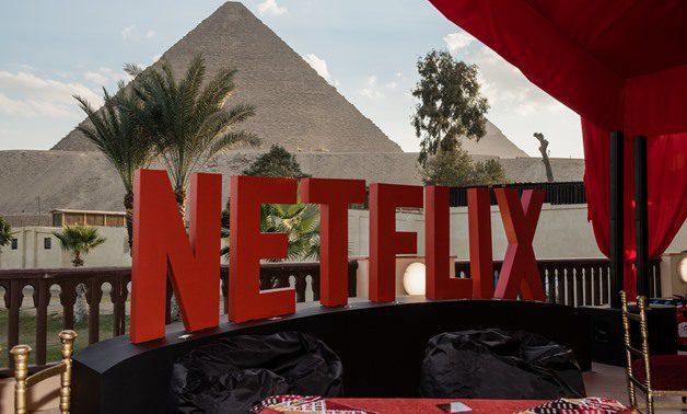 egipt,netflix,paranormal