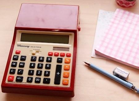 retro_calculator.jpg