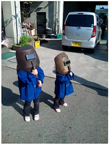 eclips2012may2203.jpg