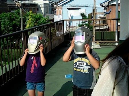 eclips2012may2205.jpg