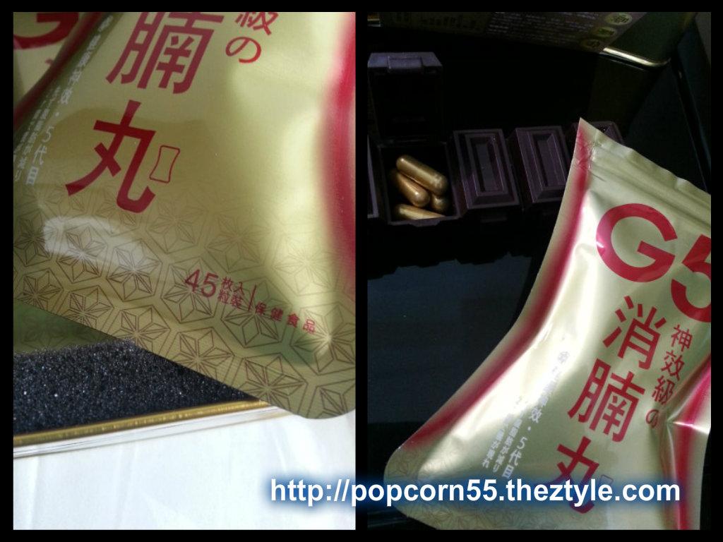 '胖'我成長的Asana G5消腩丸 – popcorn express