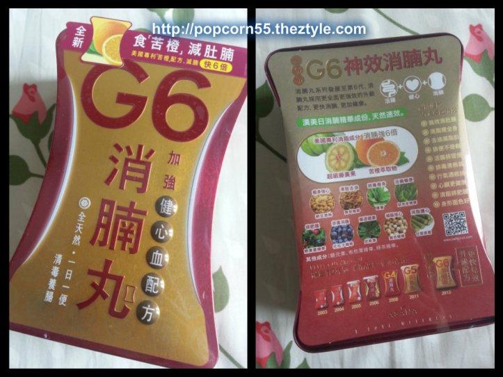 '胖'我成長的Asana G6消腩丸 – popcorn express