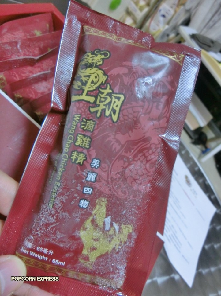 女人唔補好易老!超方便的王朝滴雞精! – popcorn express