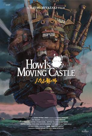 howls moving castle 2017 showtimes