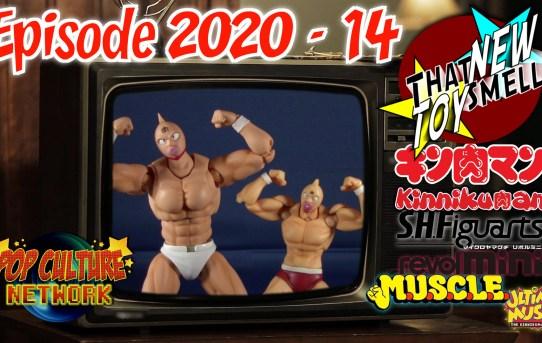 That New Toy Smell 2020 - 14: S.H. Figuarts & Revol MINI Kinnikuman - ROCK LORDS GIVEAWAY!