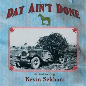 Day-Aint-Done-cover-300x300