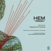 HEM-Tourniquet-1400x1400-2