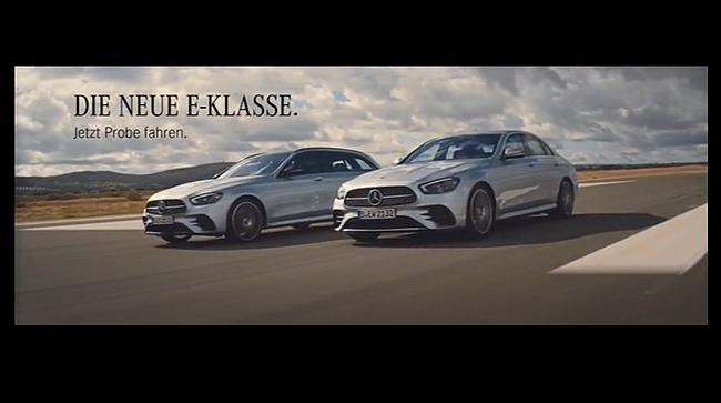 Screenshot aus der E-Klasse Werbung