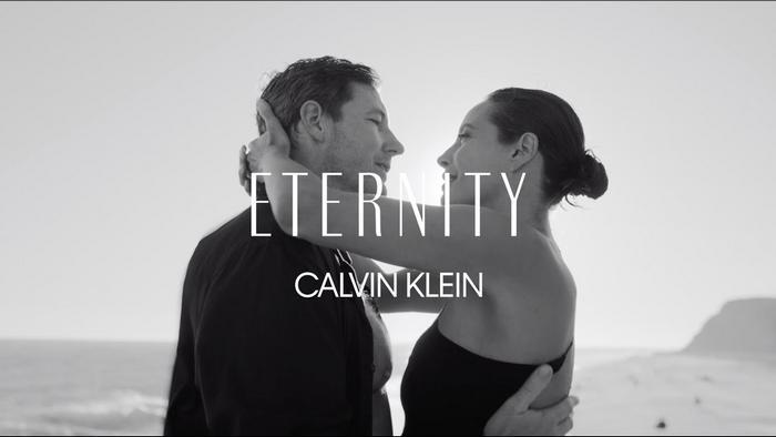 Screenshot aus der Eternity Werbung