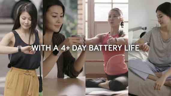 Screenshot aus Fitbit Versa Werbung