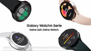 Screenshot aus der Samsung Galaxy Watch 4 Werbung