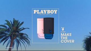 Screenshot aus der Playboy Make The Cover Werbung