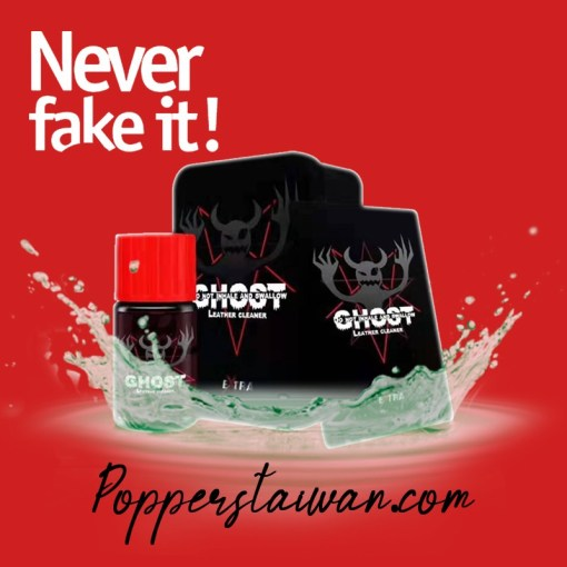 SELL POPPERS TAIWAN POPPERS ORIGINAL TAIWAN POPPERSSELL POPPERS TAIWAN POPPERS ORIGINAL TAIWAN POPPERS