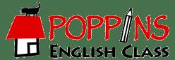 ポピンズ英語教室 静岡市