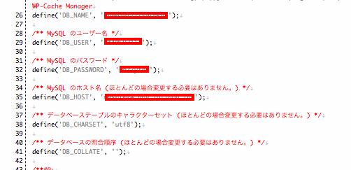 phpファイル修正1