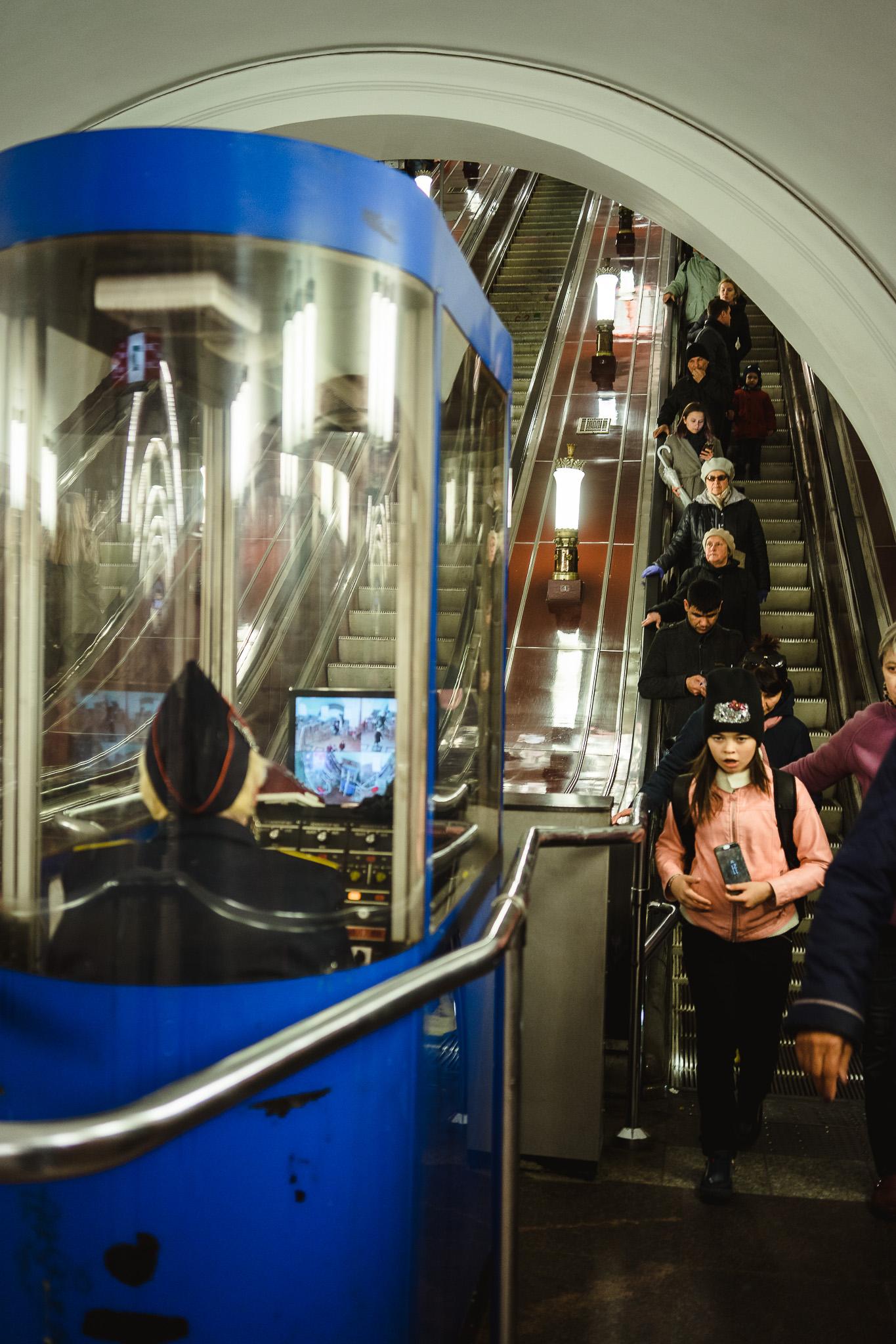 Najgłębsze metro w Rosji, czyli na świecie