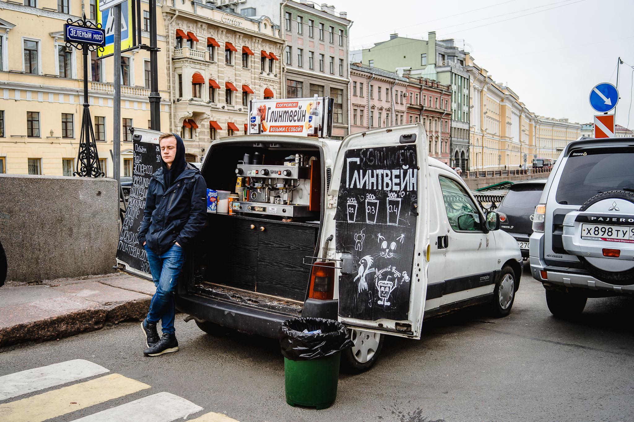 Kafe truck