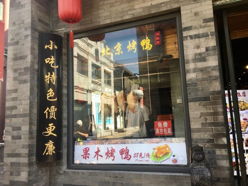 PopsicleSociety-Beijing food_3304