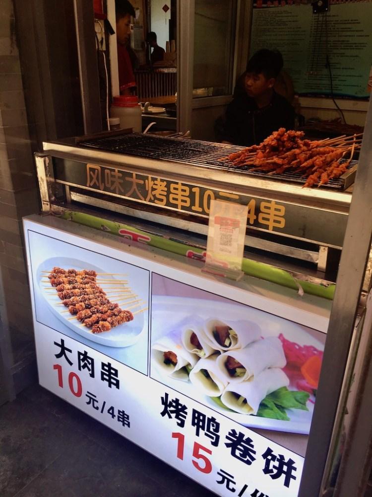 PopsicleSociety-Beijing food_3305