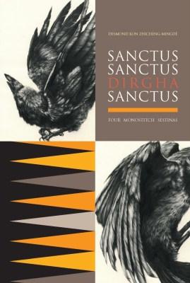 Popspoken Sanctus Cover
