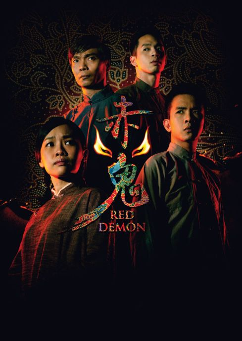 RedDemon_Image_WITH_Title_01