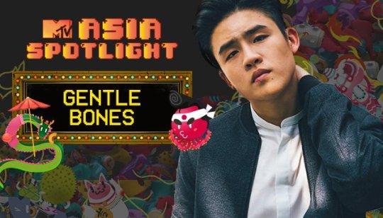 Credit: MTV Asia
