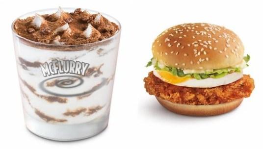Image: McDonald's Singapore