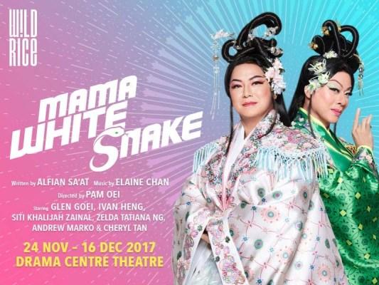mama white snake poster