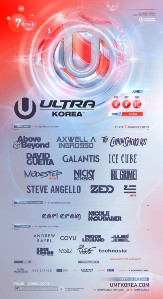 ULTRA KOREA 2018 LINEUP