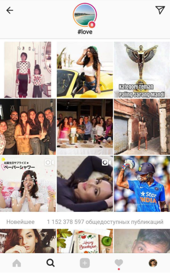 List of the most popular hashtags in Instagram