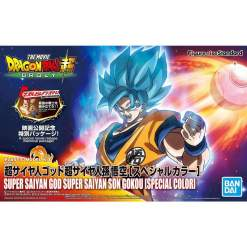Image Dragon Ball Super - Figure-rise Standard Super Saiyan God Super Saiyan Goku Model Kit