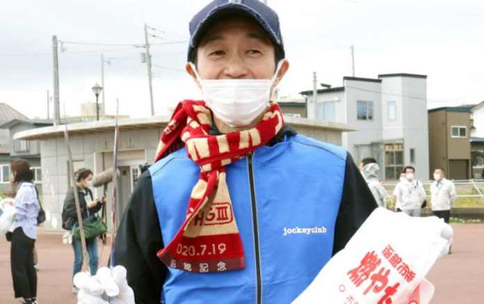 Yutaka Take jockey